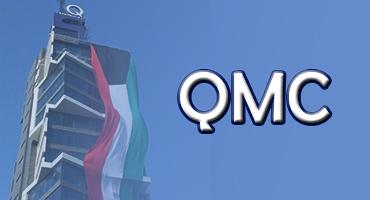 Quttainah Medical Center